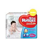 2014年款 韩国好奇HUGGIES Premier 纸尿裤 3段 男宝宝用/女宝宝用 适合7-11kg宝宝使用 50片/包