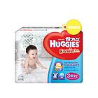 2014年款 韩国好奇HUGGIES Premier 纸尿裤 3段 男宝宝用/女宝宝用 适合7-11kg宝宝使用 72片/包