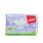 贝拉宝贝Bella Baby Happy特级超柔环抱式 绿茶精华护臀纸尿裤4号 54片/包