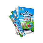 Pure Goat's Milk Powder 荷兰健培羊奶粉 高营养 易吸收
