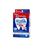 日本 Wakodo 和光堂 婴幼儿清洁牙齿巾 天然棉花洁齿巾 无酒精无香料擦牙巾(30片/盒)