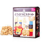 日本 Wakodo 和光堂 嬰幼兒輔食 奶酪餅干 50g/盒*2盒  7個月寶寶零食