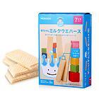 日本 Wakodo 和光堂 牛奶威化餅干 幼兒輔食 7個月以上寶寶零食 2盒裝