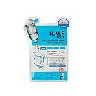韩国TOPFACE针剂蚕丝面膜贴超服贴NMF 补水保湿镇静舒缓