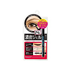 日本 BCL Browlash EX 24小时防水柔滑眼线笔 不褪色黑色眼线笔 眼线凝胶笔