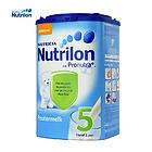 荷蘭原裝進口 Nutrilon牛欄本土嬰兒奶粉5段 優質奶源 健康好奶