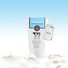泰国 BeautyBuffet牛奶洗面奶 Q10洗面乳 美白保湿洁面乳 一支/两支