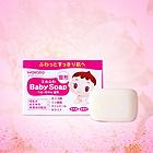 日本 Wakodo 和光堂 嬰兒低刺激潔膚皂 兩盒裝 溫和無添加無香料85g/盒*2