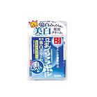 SANA莎娜豆乳两倍极白药用美白保湿面霜 50g/盒 纳米渗透技术
