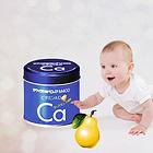 日本 KAWAI可愛的梨之鈣丸兒童鈣 孕婦嬰兒魚肝油丸 藍桶鈣
