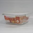韩国 LOCK & LOCK 乐扣乐扣 正方型玻璃食物盒 LLG224  保税国际专供