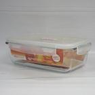 韩国 LOCK & LOCK 乐扣乐扣 长方型玻璃食物盒 LLG441  海外直邮