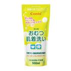 日本 COMBI 康貝嬰兒衣物洗潔液 (補充裝)  產地直發
