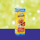 日本 MUHI 池田模范堂 面包超人 湿疹皮炎热痱虫咬四合一止痒膏 婴儿用温和润肤膏
