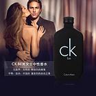 卡文克莱Calvin Klein CK BE男女士中性香水 无国界、无性别,释放你的激情