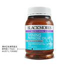 BLACKMORES 澳佳寶月見草油膠囊 調節內分泌1000mg 190粒/瓶
