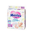日本花王Merries妙儿舒 ZNK-004 5kg以下新生儿纸尿裤 NB90片/包