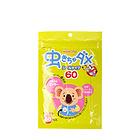 直邮日本Wakodo/和光堂 天然桉树精油防蚊贴 夏季宝宝驱蚊贴 60枚/包