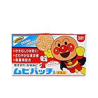 日本 MUHI/池田模范堂 面包超人消炎止痒贴 宝宝驱蚊贴效 果持续4~5小时 38枚/盒