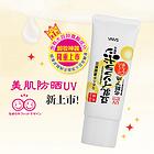 日本SANA莎娜豆乳美肌防晒UV妆前隔离底霜SPF25 PA+++ 女人我最大推荐品牌  40g/支