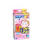 日本和光堂 小林冰宝退热贴  婴幼儿降温贴 粉色 0-2岁以下 12片+4片/盒