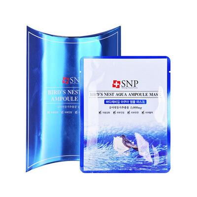 韩国 snp 海洋燕窝水库面膜贴 韩国药妆补水面膜 深层滋润 保湿美白 10片/盒