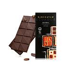 德国比尔德70%黑巧克力 手工巧克力 纯正地道 芳香柔滑  办公零食100g/盒