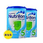荷蘭原裝進口Nutrilon牛欄嬰兒奶粉 5段800g/罐 2罐裝