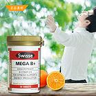 SWISSE ULTIBOOST MEGA B+ 复合维生素B营养片 维持身体平衡 缓解身体压力 30粒/瓶