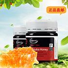 新西蘭 COMVITA/康維他 麥盧卡蜂蜜10+ Manuka Honey 10+ 250g