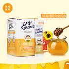 美国 Little remedies天然顺势 婴幼儿蜂蜜止咳嗽糖 缓解喉痛棒棒糖(10支/盒)