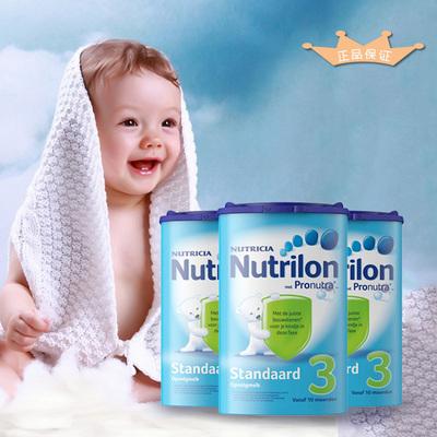 荷兰原装进口Nutrilon牛栏婴儿奶粉3段 10个月以上 3罐装
