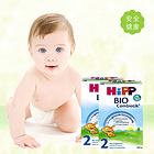 德国 喜宝HiPP 益生菌Combiotik奶粉 2段(6-10个月)600g/罐 2罐装