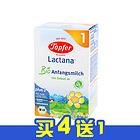 【买4赠一】Topfer/特福芬1段 德国有机婴幼儿奶粉0-6个月 600g/盒