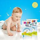 德国喜宝HiPP 益生菌Combiotik奶粉 3段(10-12个月)600g/罐 2罐装