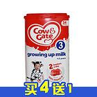 【买4赠一】英国牛栏Cow&Gate 新版英牛3段婴儿奶粉 1~2岁 900g/罐