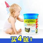 【买4赠一】澳大利亚原装进口 Bellamy's/贝拉米 婴幼儿有机奶粉2段 900g/罐