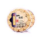 徐记芝麻杏仁饼  办公休闲零食 糕点点心 380g/盒