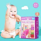 日本 Wakodo 和光堂 高鈣曲奇餅干 9個月寶寶零食 幼兒輔食兩盒裝