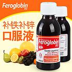 英国Feroglobin婴幼儿孕妇补铁补锌口服液 1岁以上人群适用 200ml/瓶*2 两瓶装
