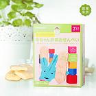 日本 WAKODO 和光堂婴儿蔬菜米饼 7个月宝宝辅食 两盒装