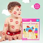 日本  WAKODO 和光堂 婴儿交通饼干/磨牙棒 9个月宝宝辅食 补充钙铁两盒装