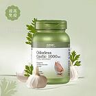 美国GNC健安喜 无臭大蒜精华颗粒1000mg 免疫调节 改善肠胃功能 100粒/瓶
