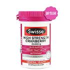 澳大利亞原裝進口swisse High Strength Cranberry 25000mg蔓越莓精華膠囊(新西蘭版)隨機發貨  30粒/瓶
