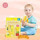 日本 WAKODO 和光堂 婴儿香蕉曲奇饼干 9个月宝宝辅食 补充钙铁 两盒装