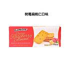 可尼斯奶油饼干 零食早餐 奶油/扁桃仁/树莓扁桃仁 三种味道任你选100g/盒