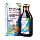德国Salus Floradix铁元有机果蔬营养维生素 天然水果味 促进消化 提高免疫力 250ml/瓶