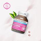 澳大利亚Blackmores澳佳宝sugar balance血糖平衡片 调节血糖 缓解糖尿病 90片/瓶