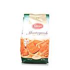 意大利卡布莱妮方形原味曲奇饼干 酥脆香甜的美味 办公休闲娱乐旅行必备零食饼干 750g/袋