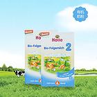 德国Holle凯莉泓乐有机奶粉2段  适合6-9个月宝宝 真正的有机奶粉 两盒装 600g/盒*2